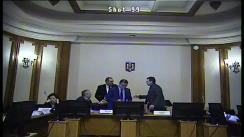 Ședința comisiei pentru industrii și servicii a Camerei Deputaților României din 26 martie 2019