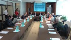 """Masa rotundă a Organizațiilor membre ale Inițiativei Civice """"Pentru un Parlament Curat 2019"""" cu tema """"Parlamentul Republicii Moldova de legislatura a X-a: deficiențe de integritate"""""""