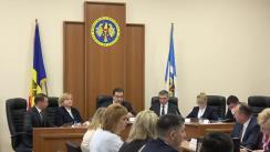 Ședința Curții de Conturi de examinare a Raportului auditului performanței gestionării mijloacelor de către Fondul de Dezvoltare Durabilă Moldova