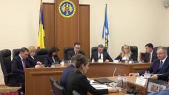 Ședința Curții de Conturi de examinare a Raportului auditului rapoartelor financiare ale or. Sîngera, încheiate la 31 decembrie 2017