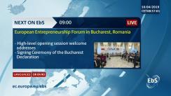 Forumul European pentru Antreprenoriat