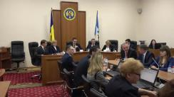 Ședința Curții de Conturi de examinare a Raportului auditului rapoartelor financiare ale unităților administrativ teritoriale din raionul Strășeni (Consiliul raional Strășeni, mun. Strășeni, or. Bucovăț) încheiate la 31 decembrie 2018