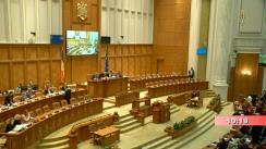 Ședința comună a Camerei Deputaților și Senatului României din 17 aprilie 2019