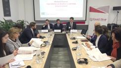"""Evenimentul organizat de Expert-Grup """"Prezentarea Monitorului Financiar: Cinci obiective de dezvoltare a sistemului financiar național"""""""