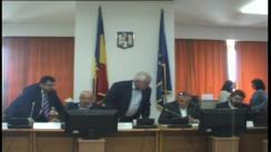 Ședința comisiei pentru buget, finanțe și bănci a Camerei Deputaților României din 15 aprilie 2019