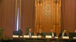 Ședința comisiei juridice, de disciplină și imunități a Camerei Deputaților României din 16 aprilie 2019