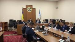 Ședința Curții de Conturi de examinare a Raportului auditului rapoartelor financiare ale raionului Rezina (UAT de nivelul II) încheiate la 31 decembrie 2018