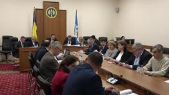Ședința Curții de Conturi de examinare a Raportului auditului rapoartelor financiare ale or. Vatra și or. Sîngera încheiate la 31 decembrie 2017