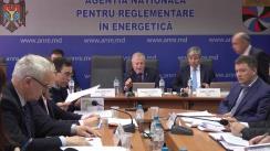Ședința Agenției Naționale pentru Reglementare în Energetică de examinare și aprobare a unor proiecte de acte normative