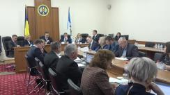 Ședința Curții de Conturi de examinare a Raportului auditului rapoartelor financiare consolidate ale Ministerului Justiției încheiate la 31 decembrie 2018