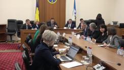 Ședința Curții de Conturi de examinare a Raportului auditului rapoartelor financiare ale or. Cricova încheiate la 31 decembrie 2017