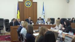 Ședința Curții de Conturi de examinare a Raportului auditului rapoartelor financiare ale Autorității Naționale de Integritate încheiate la 31 decembrie 2018