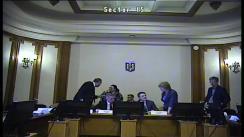 Ședința comisiei pentru industrii și servicii a Camerei Deputaților României din 23 aprilie 2019
