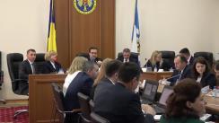 Ședința Curții de Conturi de examinare a Raportului auditului rapoartelor financiare consolidate ale Ministerului Agriculturii, Dezvoltării Regionale și Mediului încheiate la 31 decembrie 2018