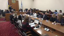 Ședința Curții de Conturi de examinare a Raportului auditului rapoartelor financiare consolidate ale Ministerului Sănătății, Muncii și Protecției Sociale și instituțiile din subordine încheiate la 31 decembrie 2018