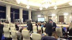 """Conferința cu tema """"Inovarea în domeniul auditului la nivelul UE și creșterea rolului de îndrumare al Instituțiilor Supreme de Audit, în beneficiul cetățenilor"""", organizată de Curtea de Conturi a României"""