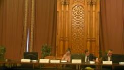 Ședința comisiei juridice, de disciplină și imunități a Camerei Deputaților României din 7 mai 2019