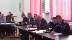 """Dezbaterea publică pe tema proiectului de Ordonanță de Urgență privind operarea Sistemului de avertizare a populației în situații de urgență """"RO-ALERT"""""""