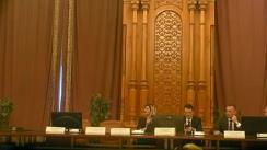Ședința comisiei juridice, de disciplină și imunități a Camerei Deputaților României din 13 mai 2019
