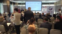 Evenimentul de lansare a Depozitarului Central Unic al Valorilor Mobiliare (DCU) din Republica Moldova
