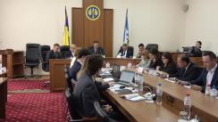 Ședința Curții de Conturi de examinare a Raportului auditului financiar al Raportului Guvernului privind executarea fondurilor asigurării obligatorii de asistență medicală pe anul 2018