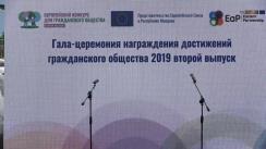 Gala Societății Civile, ediția a II-a, organizată de Delegația Uniunii Europene în Republica Moldova