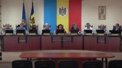 Ședința Comisiei Electorale Centrale din 31 mai 2019