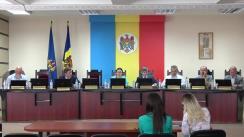 Ședința Comisiei Electorale Centrale din 4 iunie 2019