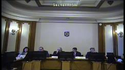 Ședința comisiei pentru industrii și servicii a Camerei Deputaților României din 4 iunie 2019