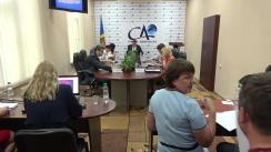 Ședința Consiliului Audiovizualului din 5 iunie 2019