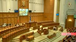 Ședința în plen a Camerei Deputaților României din 12 iunie 2019