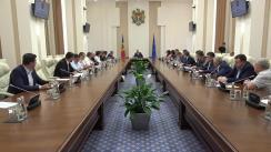 Ședința Comisiei pentru Situații Excepționale în legătură cu consecințele precipitațiilor abundente din ultima perioadă