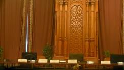 Ședința comisiei juridice, de disciplină și imunități a Camerei Deputaților României din 11 iunie 2019