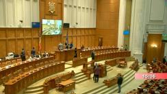 Ședința comună a Camerei Deputaților și Senatului României din 12 iunie 2019. Prezentarea Moțiunii de cenzură inițiate de 173 de deputați și senatori