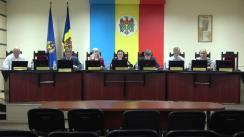 Ședința Comisiei Electorale Centrale din 18 iunie 2019