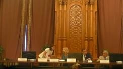 Ședința comisiei juridice, de disciplină și imunități a Camerei Deputaților României din 18 iunie 2019