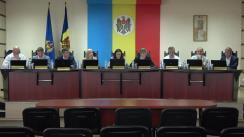 Ședința Comisiei Electorale Centrale din 21 iunie 2019