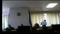Ședința comisiei pentru administrație publică și amenajarea teritoriului a Camerei Deputaților României din 25 iunie 2019