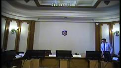 Ședința comisiei pentru industrii și servicii a Camerei Deputaților României din 25 iunie 2019