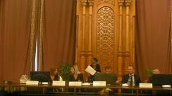 Ședința comisiei juridice, de disciplină și imunități a Camerei Deputaților României din 25 iunie 2019
