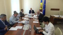 Ședința Comisiei securitate națională, apărare și ordine publică din 26 iunie 2019