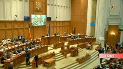 Ședința în plen a Camerei Deputaților României din 25 iunie 2019