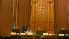 Ședința comisiei juridice, de disciplină și imunități a Camerei Deputaților României din 2 iulie 2019