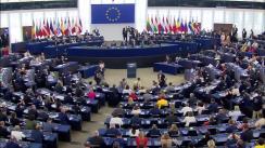 Ședința de constituire a noului Parlament European