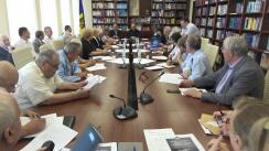 Ședință de lucru organizată de Comisia cultură, educație, cercetare, tineret, sport și mass-media cu savanții Academiei de Științe din Republica Moldova, în vederea depistării problemelor din activitatea de cercetare și inovare