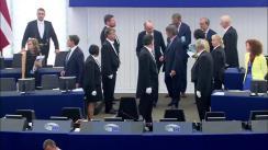 Ședința Parlamentului European din 3 iulie 2019. Alegerea vice-președințelor Parlamentului European