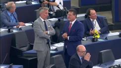 Ședința Parlamentului European din 4 iulie 2019