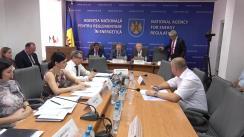 Ședința Agenției Naționale pentru Reglementare în Energetică de examinare și supunere aprobării a unor proiecte de hotărâri