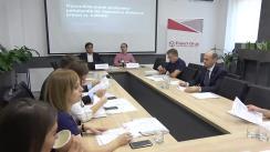 """Evenimentul organizat de Centrul Analitic Independent """"Expert-Grup"""" cu tema """"Provocările existente pe piața produselor petroliere: prețuri versus calitate"""""""