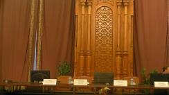 Ședința Comisiei parlamentare de anchetă pentru investigarea eventualelor nereguli și fraude semnalate în spațiul public cu ocazia derulării procesului electoral la alegerile din 26 mai 2019